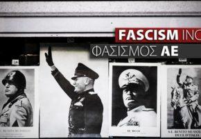 ΦΑΣΙΣΜΟΣ Α.Ε