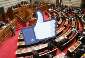 &#8220;Ποιον Πολιτικό Mου Προτείνεις;&#8221; <br/>9 Επιφανείς Προσωπικότητες απαντάνε στο πιο oυσιαστικό Share Game του Facebook