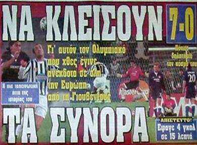 Resultado de imagen para juventus olympiakos 7-0