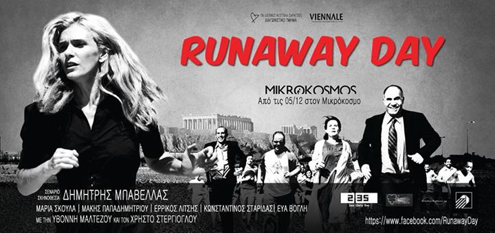 runawayfeat1