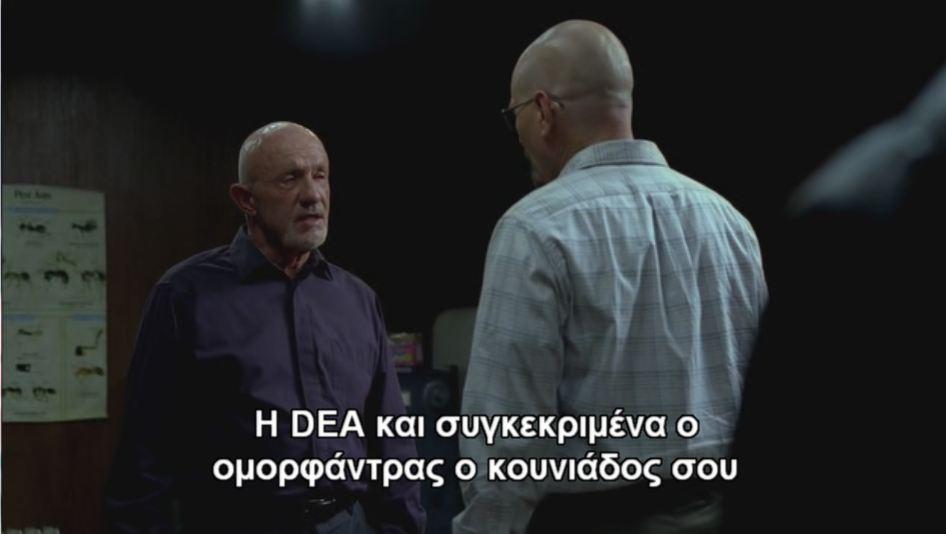 Το μεγαλείο των ελληνικών υποτίτλων 10