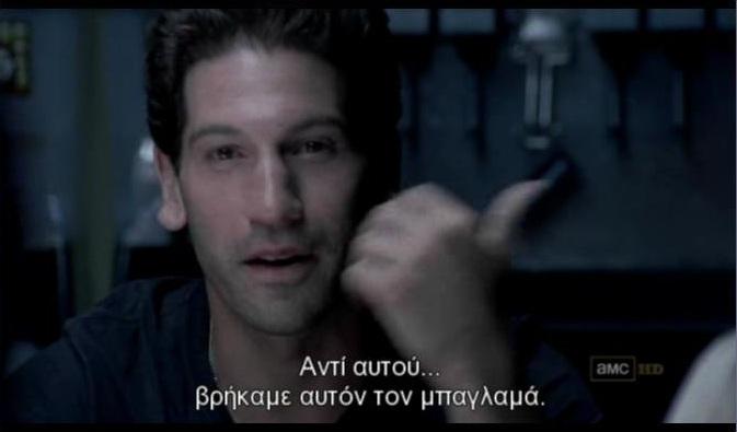 Το μεγαλείο των ελληνικών υποτίτλων 33