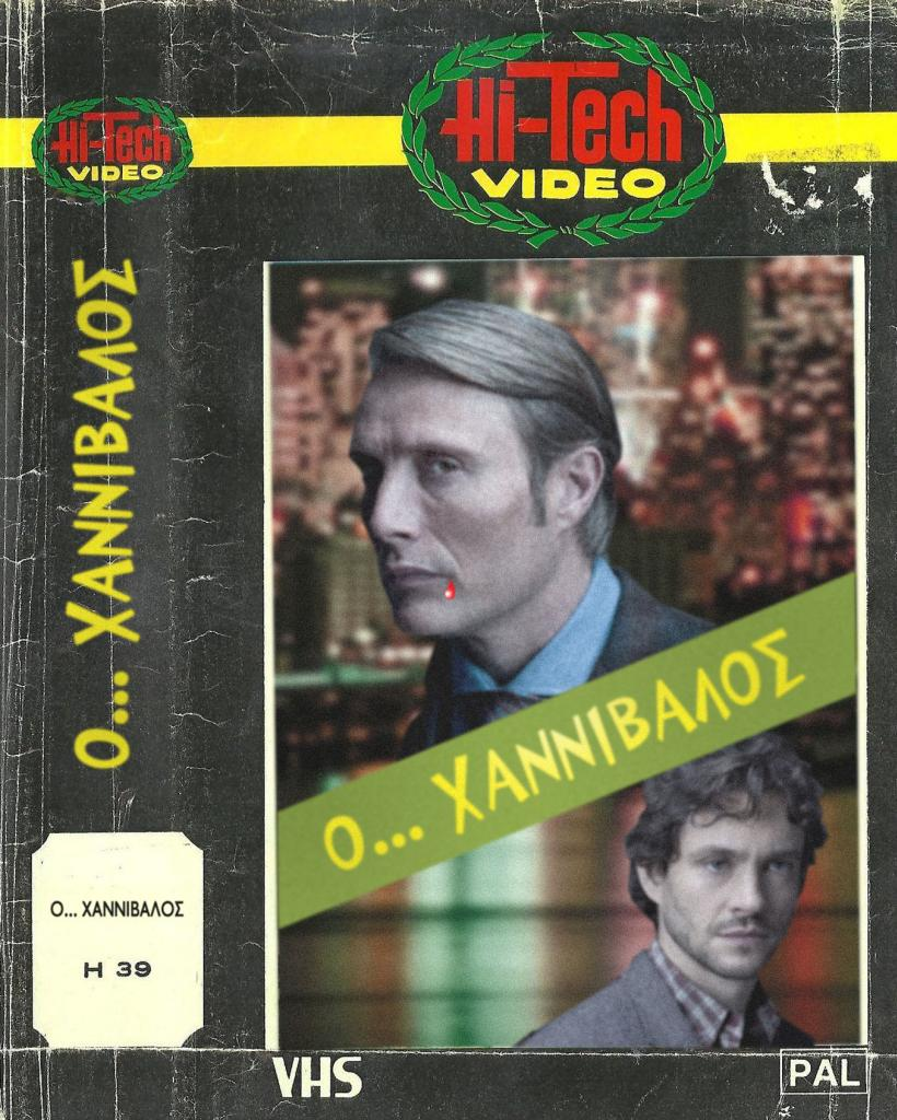 Hannibal80s
