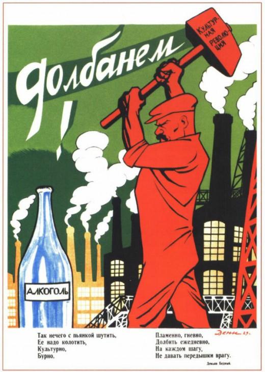 soviet_anti-alcohol_posters_12_20120629_1945466446