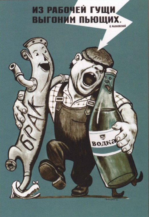 soviet_anti-alcohol_posters_13_20120629_1050416891