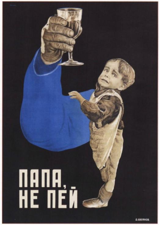 soviet_anti-alcohol_posters_15_20120629_1430850522