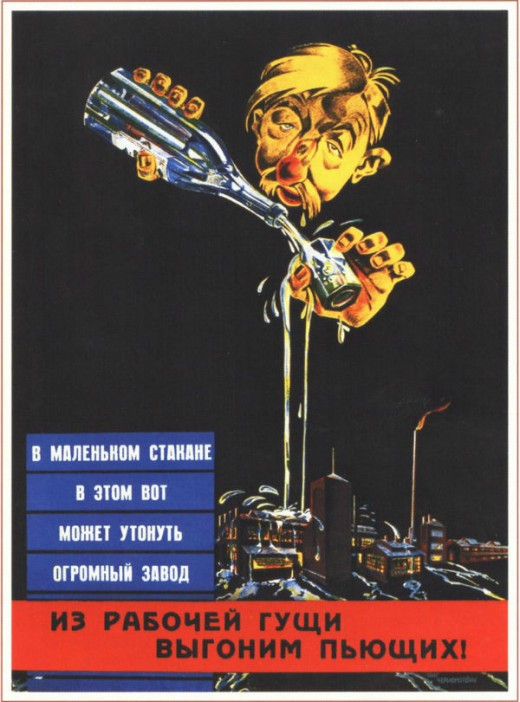 soviet_anti-alcohol_posters_19_20120629_2013801396