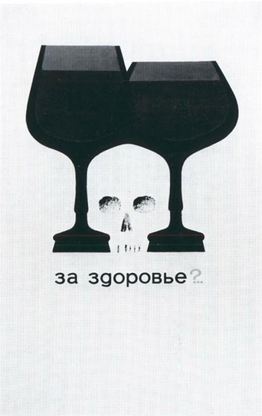 soviet_anti-alcohol_posters_24_20120629_1990405956