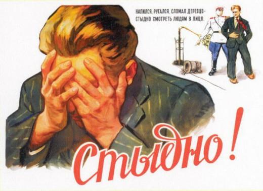 soviet_anti-alcohol_posters_9_20120629_1230360707