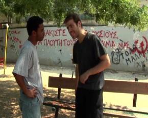 Τσίου: Δεκαπενταύγουστος ψάχνοντας πρέζα στην Αθήνα
