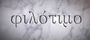 Μόνο οι Έλληνες Έχουμε Λέξη για το «Φιλότιμο» (και το «λαμόγιο» επίσης)