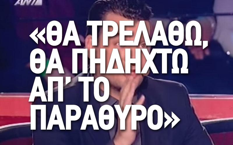 10 ατάκες της Ελληνικής τηλεόρασης που δεν θέλουμε να ξανακούσουμε ΠΟΤΕ