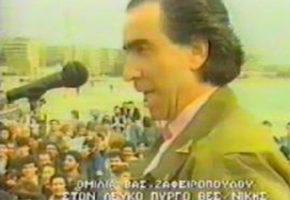 Βασίλης -VaSa- Ζαφειρόπουλος: Ένας προεκλογικός υπερήρωας του σαλονικιού underground