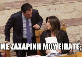 Όλα τα memes από τις πρώτες μέρες της Ζωής Κωνσταντοπούλου ως Πρόεδρος της Βουλής βρίσκονται εδώ