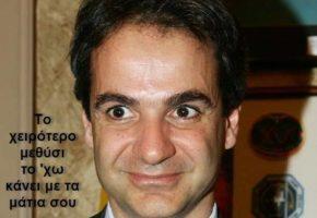 50 εικόνες με σοφά λόγια από τη σελίδα «Το μνημόνιο δεν είναι μαγκιά, είναι αυτοταπείνωση»