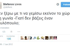 30 tweets που αποδεικνύουν ότι με τον Προκόπη Παυλόπουλο για ΠτΔ θα δούμε προκοπή