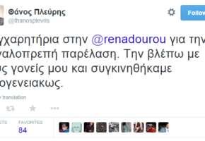 Είναι ο Θάνος Πλεύρης το μεγαλύτερο τρολ στο ελληνικό ίντερνετ;