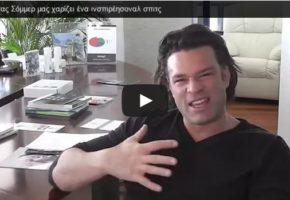 Γιατί ο Κώστας Σόμμερ είναι καλύτερος από τον Άδωνι Γεωργιάδη (VIDEO)