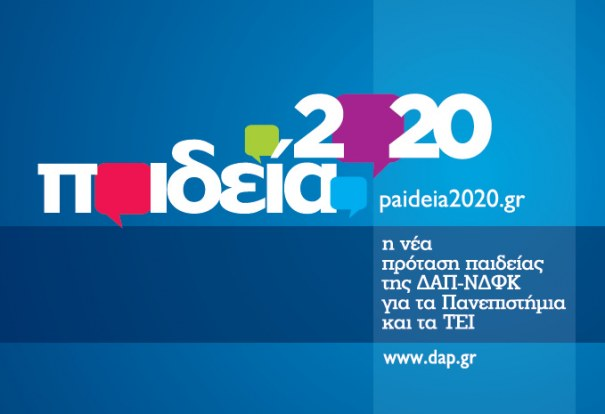 paideia2020blue