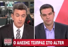 Όταν ο Τσίπρας έλεγε to 2011 στο ALTER ότι το δημοψήφισμα είναι τρίκ