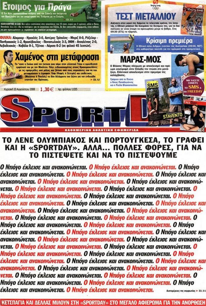 diogo-sportday-688x1024