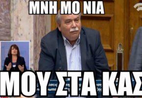 Όλα τα memes από την χθεσινή ψηφοφορία της Βουλής