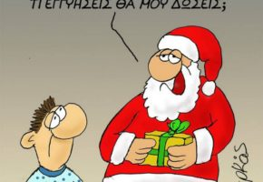 O Φινλανδός Άγιος Βασίλης του Αρκά είναι όλα τα λεφτά