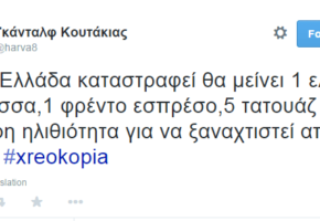 17 tweets γεμάτα ανησυχία για την πρώτη μέρα της χρεωκοπίας