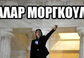 Tα πιο ΜΕΤΑL memes με τη Ζωή Κωνσταντοπούλου στο μπαλκόνι της Βουλής