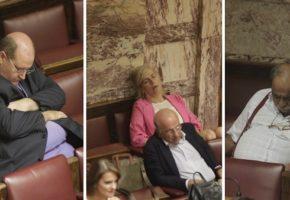Τα καλύτερα ροχαλητά και χασμουρητά που παίχτηκαν φέτος στην Βουλή