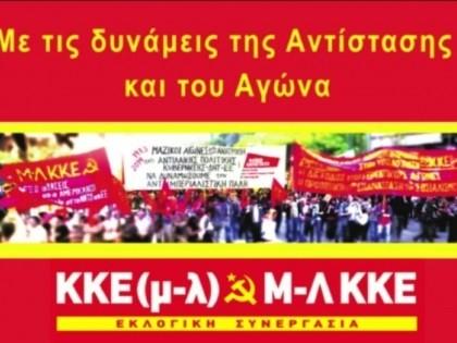 kke_m-l_m-l_kke