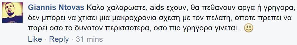 ντοβας