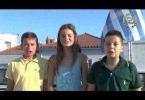 Οι Μαλάκες οι Χρυσαυγίτες έβαλαν παιδάκια να λένε εθνικιστικομαλακίες στο σποτ τους(VIDEO)
