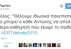 60 tweets που συνοψίζουν τέλεια το debate (σε περίπτωση που το χάσατε)