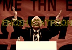 Ο Λεβέντης μιλάει στη ΔΕΘ και οι κάτοικοι του TWIN PEAKS χειροκροτούν (PHOTOS)