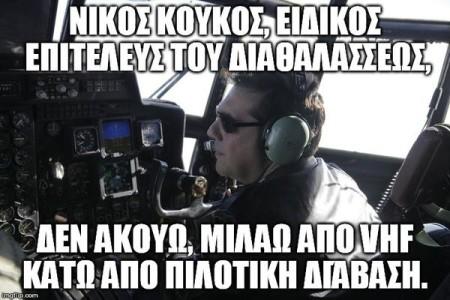 CQ37r9VUAAAs4uo