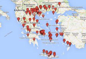 Όλα τα μέρη που αφήνετε πράγματα για τους πρόσφυγες στην Ελλάδα σε ένα χάρτη