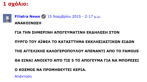 Screen Shot 2015-11-15 at 5.32.42 PM
