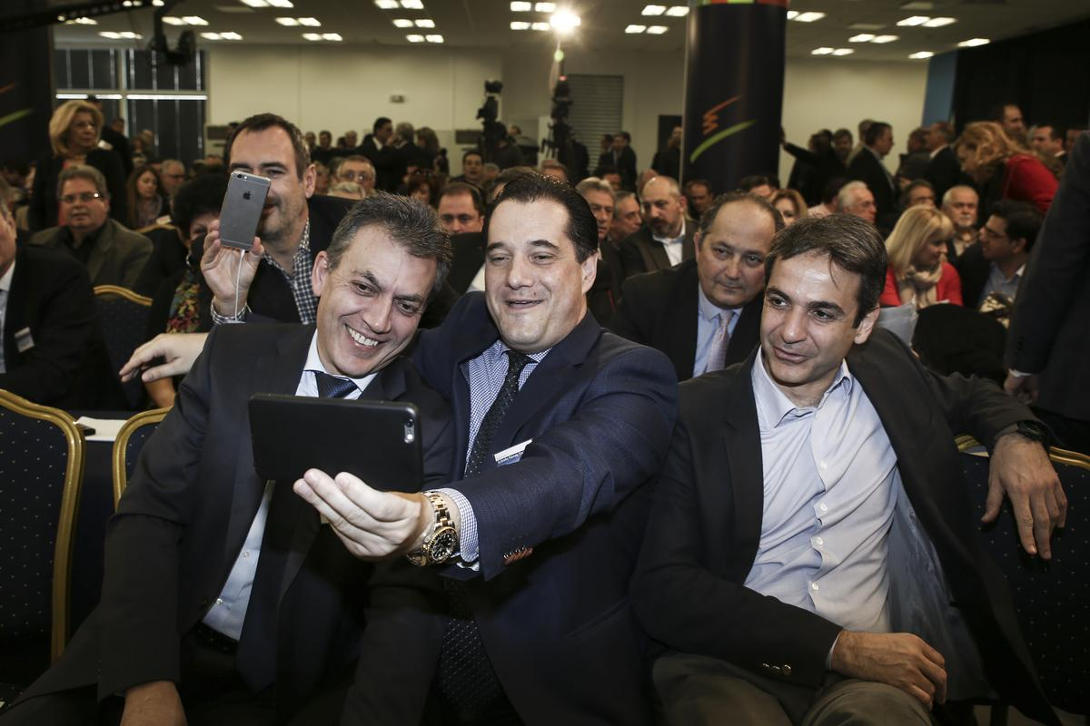 5th Meeting of the Political Committee of New Democracy Party, in Athens, on Mar. 8, 2015 / 5η Σύνοδος της Πολιτικής Επιτροπής της Νέας Δημοκρατίας, στις 8 Μαρτίου, 2015