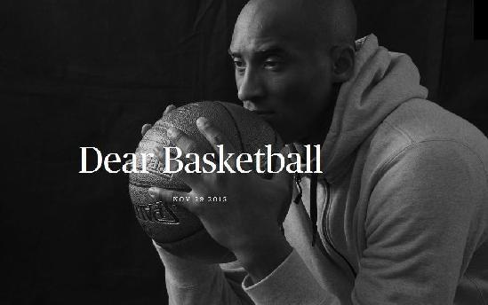 kobe-dear-basketball
