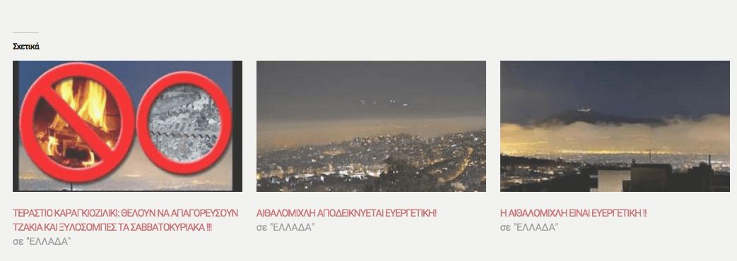Screen Shot 2015-12-23 at 3.08.23 PM