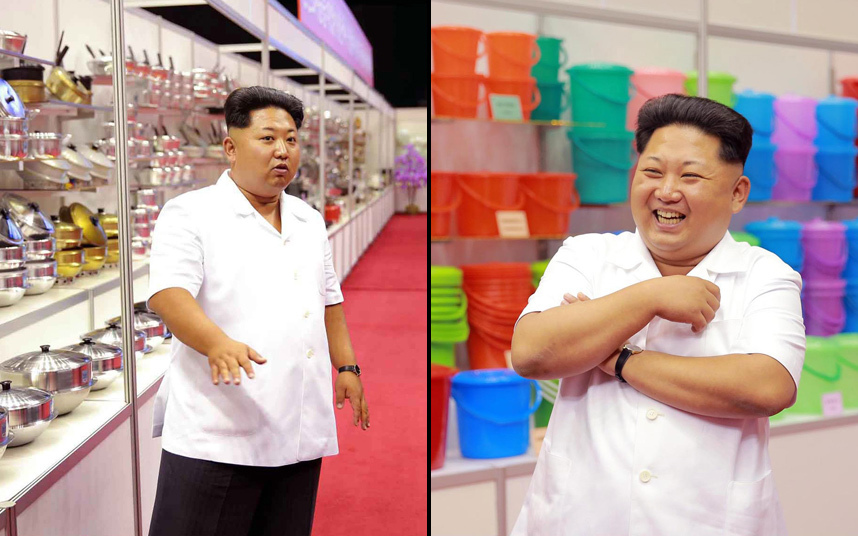 potd-kium-jong-un_3448913k