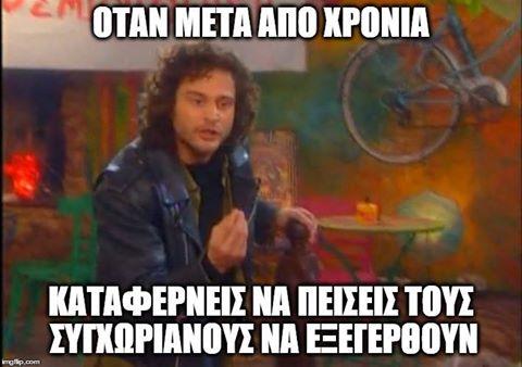CbA-pKoWIAEbpDU