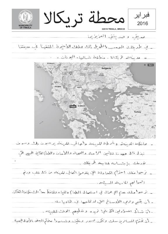 arab_0