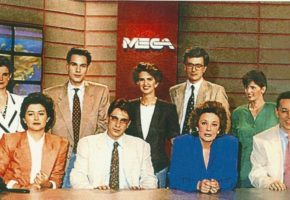 QUIZ: Πόσους από την dream team των παρουσιαστών των ειδήσεων του Mega 1989 μπορείς να αναγνωρίσεις ;