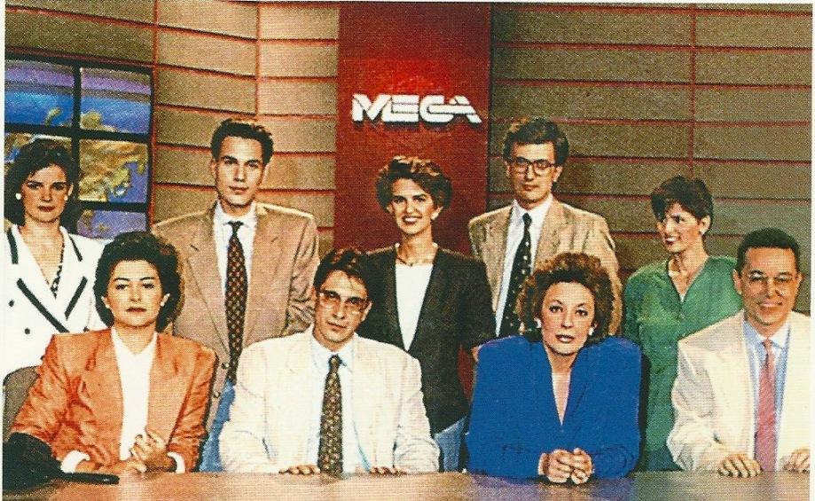 MEGA-PAROYSIASTES-19892