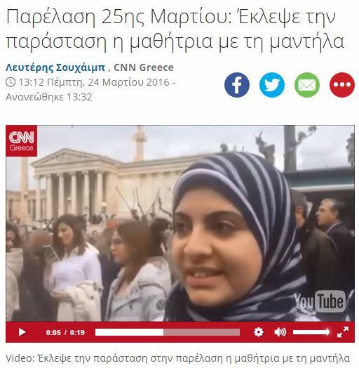 mantila_cnn