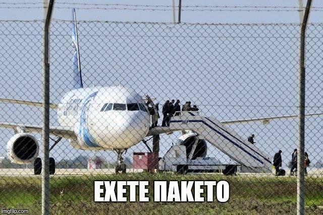 meme12