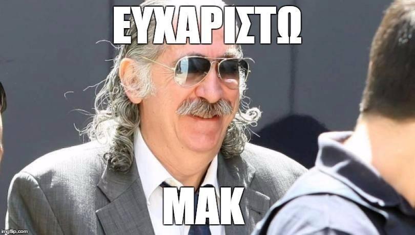 thnxmak