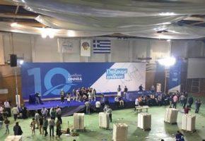 Μια Βόλβη δε θα σας σώσει: Σε πανωλεθρία κατέληξε το δέκατο συνέδριο της ΟΝΝΕΔ (PHOTO)